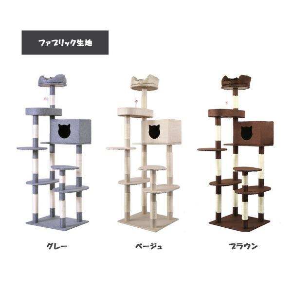 【誰でも+10%】キャットタワー 据え置き PURLOVE猫タワー おしゃれ 多頭飼い ネズミおもちゃ 麻紐 省スペース 爪とぎ 隠れ家 猫タワー|yumeka|16