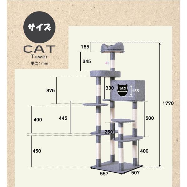 【誰でも+10%】キャットタワー 据え置き PURLOVE猫タワー おしゃれ 多頭飼い ネズミおもちゃ 麻紐 省スペース 爪とぎ 隠れ家 猫タワー|yumeka|17