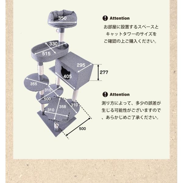 【誰でも+10%】キャットタワー 据え置き PURLOVE猫タワー おしゃれ 多頭飼い ネズミおもちゃ 麻紐 省スペース 爪とぎ 隠れ家 猫タワー|yumeka|18