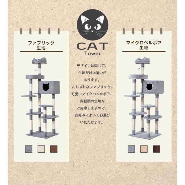 【誰でも+10%】キャットタワー 据え置き PURLOVE猫タワー おしゃれ 多頭飼い ネズミおもちゃ 麻紐 省スペース 爪とぎ 隠れ家 猫タワー|yumeka|03