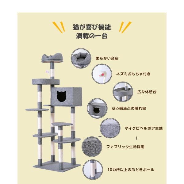 【誰でも+10%】キャットタワー 据え置き PURLOVE猫タワー おしゃれ 多頭飼い ネズミおもちゃ 麻紐 省スペース 爪とぎ 隠れ家 猫タワー|yumeka|04