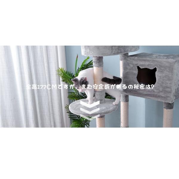 【誰でも+10%】キャットタワー 据え置き PURLOVE猫タワー おしゃれ 多頭飼い ネズミおもちゃ 麻紐 省スペース 爪とぎ 隠れ家 猫タワー|yumeka|06