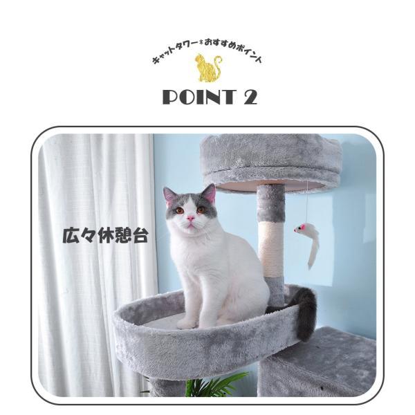 【誰でも+10%】キャットタワー 据え置き PURLOVE猫タワー おしゃれ 多頭飼い ネズミおもちゃ 麻紐 省スペース 爪とぎ 隠れ家 猫タワー|yumeka|08