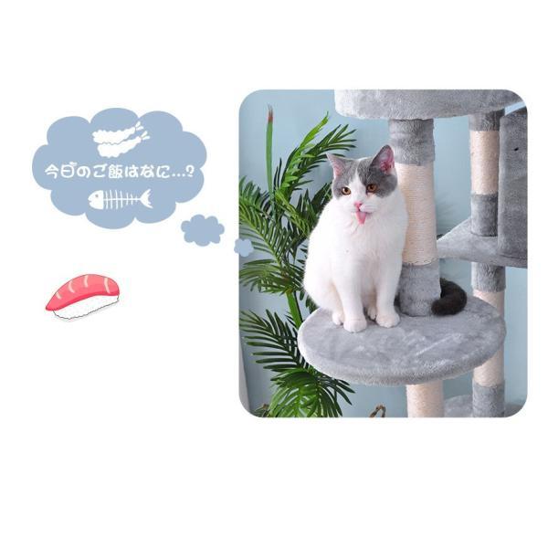【誰でも+10%】キャットタワー 据え置き PURLOVE猫タワー おしゃれ 多頭飼い ネズミおもちゃ 麻紐 省スペース 爪とぎ 隠れ家 猫タワー|yumeka|09