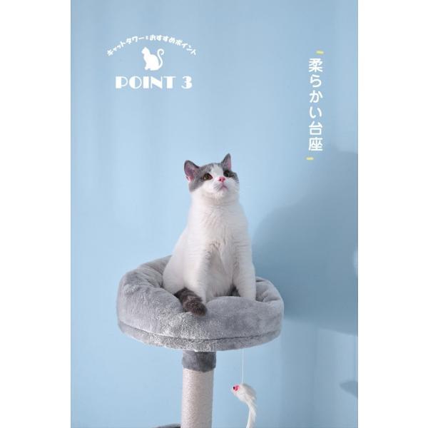 【誰でも+10%】キャットタワー 据え置き PURLOVE猫タワー おしゃれ 多頭飼い ネズミおもちゃ 麻紐 省スペース 爪とぎ 隠れ家 猫タワー|yumeka|10