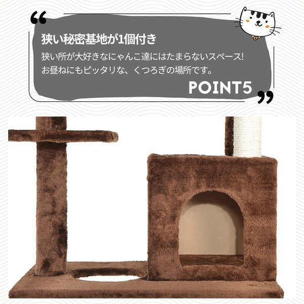 キャットタワー 突っ張り 猫タワー ハンモク 猫ベッド 多頭 猫タワーおしゃれ キャットハウスつめとぎ爪とぎボール隠れ家 neko|yumeka|11