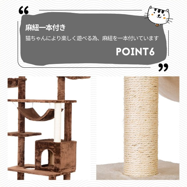 キャットタワー 突っ張り 猫タワー ハンモク 猫ベッド 多頭 猫タワーおしゃれ キャットハウスつめとぎ爪とぎボール隠れ家 neko|yumeka|12