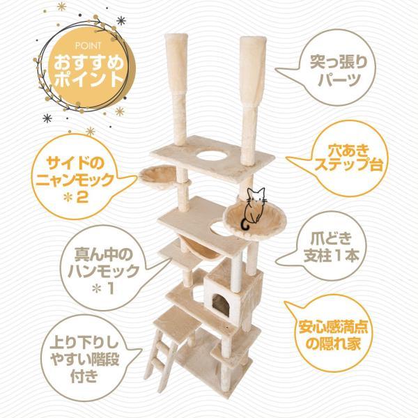キャットタワー 突っ張り 猫タワー ハンモク 猫ベッド 多頭 猫タワーおしゃれ キャットハウスつめとぎ爪とぎボール隠れ家 neko|yumeka|04