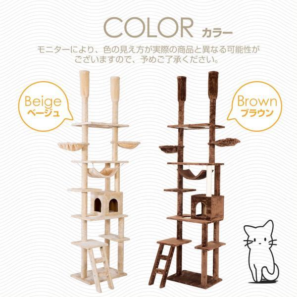 キャットタワー 突っ張り 猫タワー ハンモク 猫ベッド 多頭 猫タワーおしゃれ キャットハウスつめとぎ爪とぎボール隠れ家 neko|yumeka|05