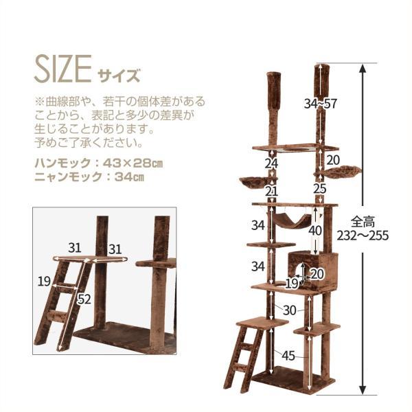 キャットタワー 突っ張り 猫タワー ハンモク 猫ベッド 多頭 猫タワーおしゃれ キャットハウスつめとぎ爪とぎボール隠れ家 neko|yumeka|06