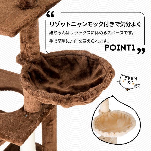 キャットタワー 突っ張り 猫タワー ハンモク 猫ベッド 多頭 猫タワーおしゃれ キャットハウスつめとぎ爪とぎボール隠れ家 neko|yumeka|07