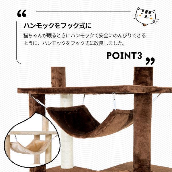 キャットタワー 突っ張り 猫タワー ハンモク 猫ベッド 多頭 猫タワーおしゃれ キャットハウスつめとぎ爪とぎボール隠れ家 neko|yumeka|09