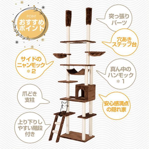 キャットタワー 突っ張り スリム PURLOVE猫タワー おしゃれ 全高233-263cm 全面麻紐 省スペース 爪研ぎ つっぱり 多頭飼う|yumeka|02