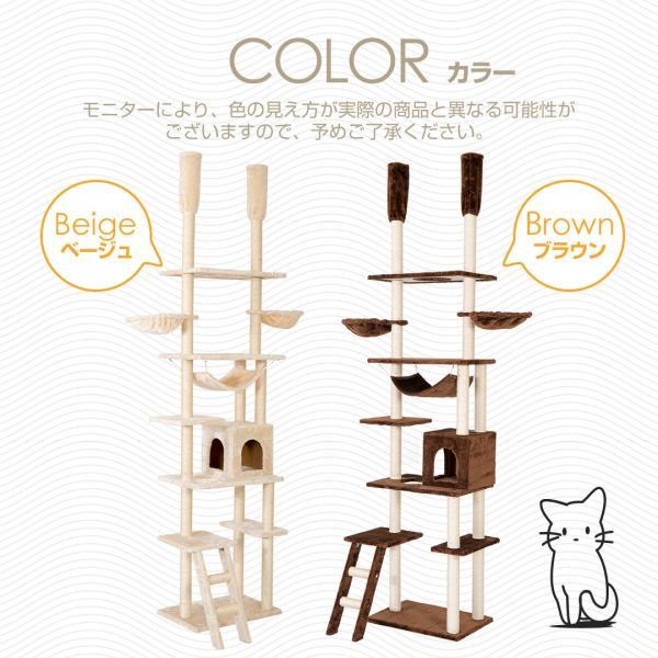 キャットタワー 突っ張り スリム PURLOVE猫タワー おしゃれ 全高233-263cm 全面麻紐 省スペース 爪研ぎ つっぱり 多頭飼う|yumeka|04