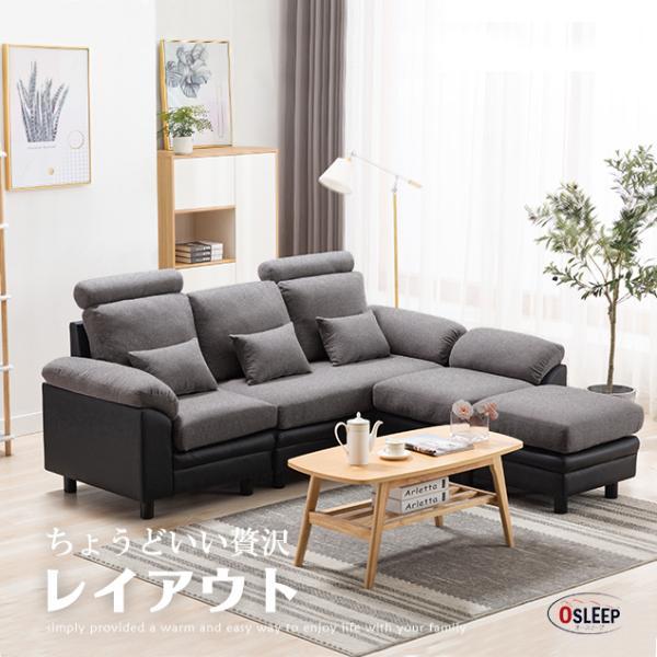 ソファー 3人掛け ソファベッド カウチ L字 コーナー ゆったり 大きい 北欧モダン|yumeka