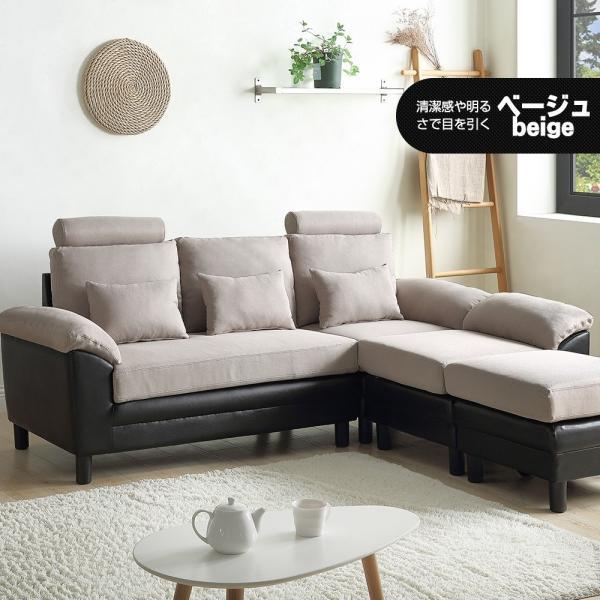 ソファー 3人掛け ソファベッド カウチ L字 コーナー ゆったり 大きい 北欧モダン|yumeka|02