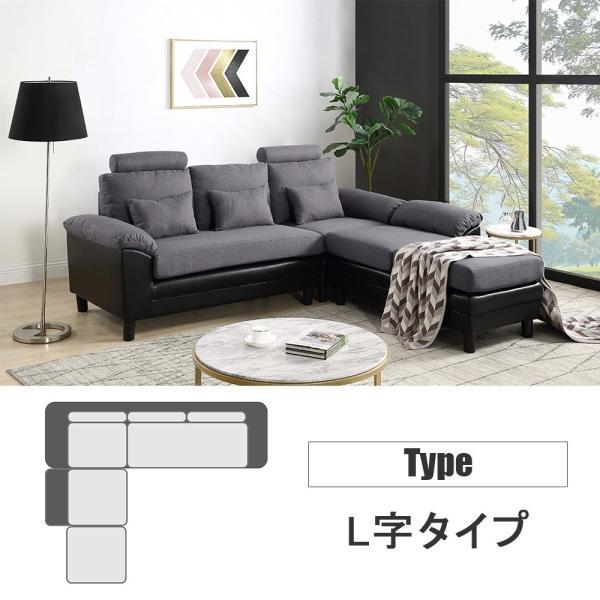 ソファー 3人掛け ソファベッド カウチ L字 コーナー ゆったり 大きい 北欧モダン|yumeka|05