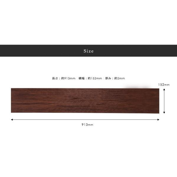 フロアタイル 床材 木目調 フローリング 貼るだけ シール 床材 最安値へ挑戦 無垢材 タイル 床 滑り止め yumeka 02