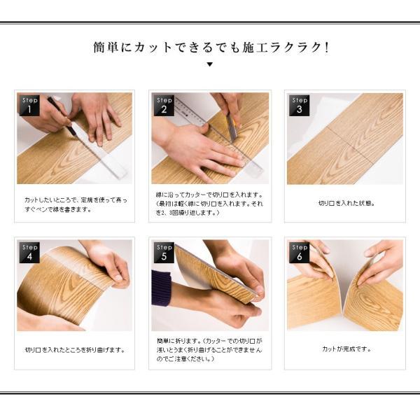 フロアタイル 床材 木目調 フローリング 貼るだけ シール 床材 最安値へ挑戦 無垢材 タイル 床 滑り止め yumeka 05
