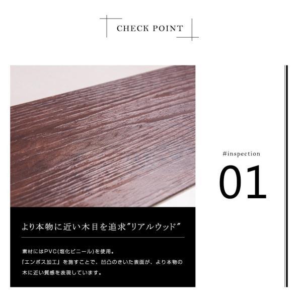フロアタイル 床材 木目調 フローリング 貼るだけ シール 床材 最安値へ挑戦 無垢材 タイル 床 滑り止め yumeka 06