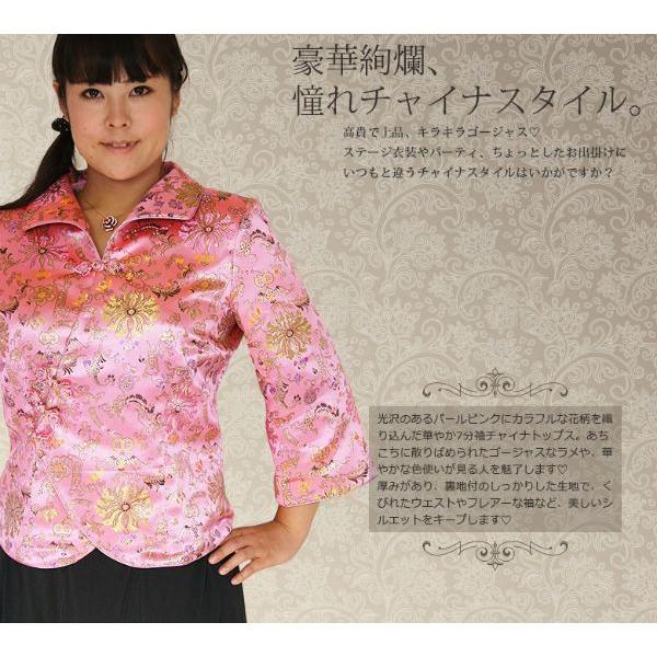 チャイナ 服 トップス 7分袖 カラフル花柄 ピンク 絢爛華麗な二胡の演奏服 黄金多色彩花 M〜Lサイズおすすめ|yumekairo|02
