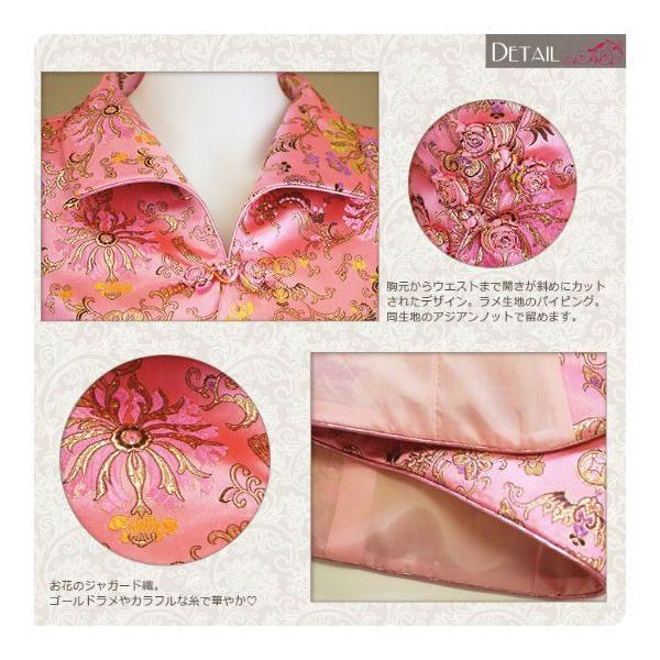 チャイナ 服 トップス 7分袖 カラフル花柄 ピンク 絢爛華麗な二胡の演奏服 黄金多色彩花 M〜Lサイズおすすめ|yumekairo|06