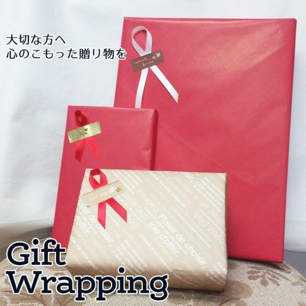 ギフト包装 メッセージカード付 ラッピング 誕生日 熨斗 お祝い 商品と一緒にお選びください メール便不可|yumekairo