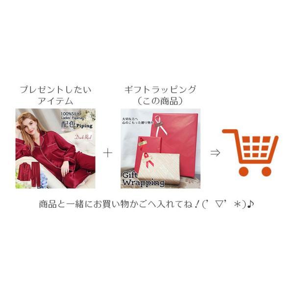 ギフト包装 メッセージカード付 ラッピング 誕生日 熨斗 お祝い 商品と一緒にお選びください メール便不可|yumekairo|05