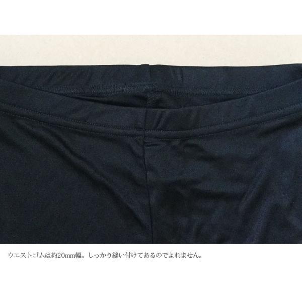 レギンス スパッツ シルク100% 7分丈 美脚 ストレッチ生地 サイドギャザー 夏涼しく冬暖かい 絹 メール便 送料無料|yumekairo|11