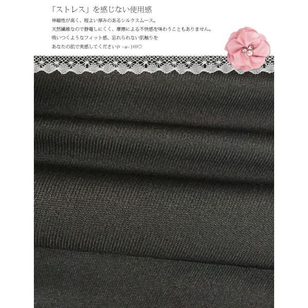 レギンス スパッツ シルク100% 7分丈 美脚 ストレッチ生地 サイドギャザー 夏涼しく冬暖かい 絹 メール便 送料無料|yumekairo|04