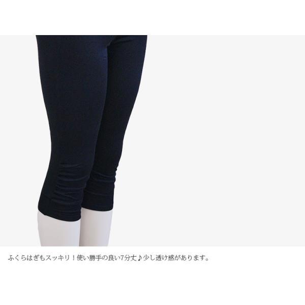 レギンス スパッツ シルク100% 7分丈 美脚 ストレッチ生地 サイドギャザー 夏涼しく冬暖かい 絹 メール便 送料無料|yumekairo|08