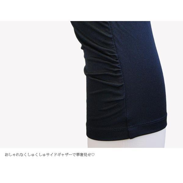 レギンス スパッツ シルク100% 7分丈 美脚 ストレッチ生地 サイドギャザー 夏涼しく冬暖かい 絹 メール便 送料無料|yumekairo|09