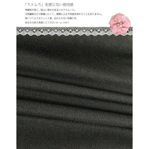 レギンス 7分丈 誕生日ギフト シルク100% レース付きのストレッチ生地 ブラック・黒 お肌に優しい メール便 送料無料|yumekairo|04