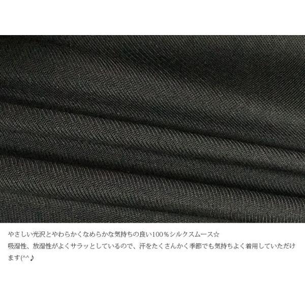 レギンス 7分丈 誕生日ギフト シルク100% レース付きのストレッチ生地 ブラック・黒 お肌に優しい メール便 送料無料|yumekairo|07