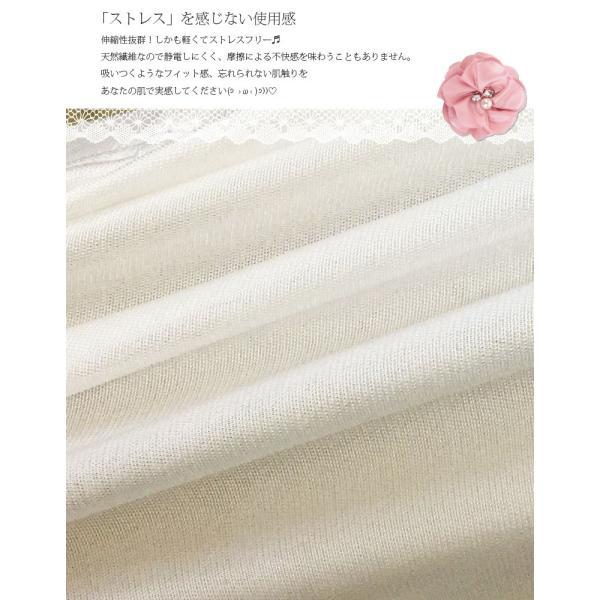 レギンス 2分丈 スパッツ シルク100% 裾レース付き ブラック/ホワイト 絹 ストレッチ生地 お肌に優しい メール便 送料無料|yumekairo|04