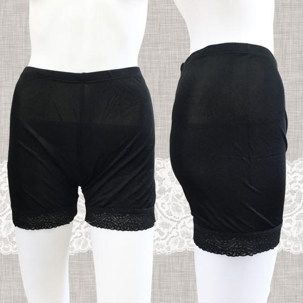 レギンス 2分丈 スパッツ シルク100% 裾レース付き ブラック/ホワイト 絹 ストレッチ生地 お肌に優しい メール便 送料無料|yumekairo|05