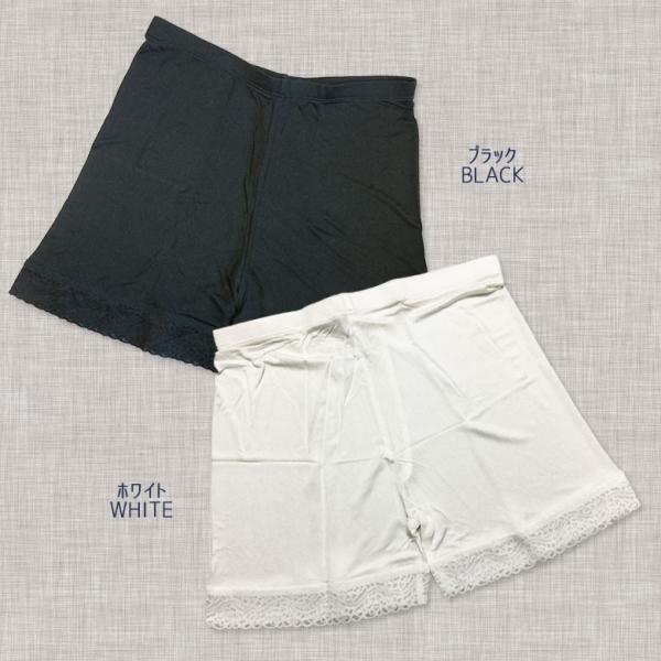 レギンス 2分丈 スパッツ シルク100% 裾レース付き ブラック/ホワイト 絹 ストレッチ生地 お肌に優しい メール便 送料無料|yumekairo|07