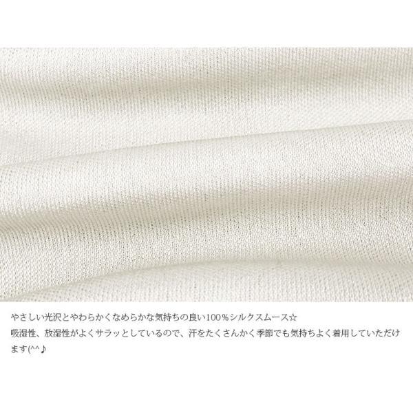 レギンス 2分丈 スパッツ シルク100% 裾レース付き ブラック/ホワイト 絹 ストレッチ生地 お肌に優しい メール便 送料無料|yumekairo|08