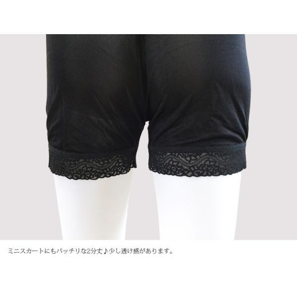 レギンス 2分丈 スパッツ シルク100% 裾レース付き ブラック/ホワイト 絹 ストレッチ生地 お肌に優しい メール便 送料無料|yumekairo|09