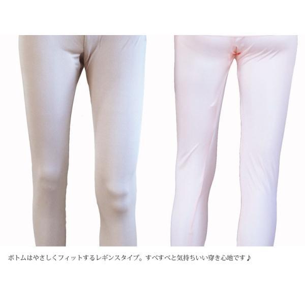 ルームウェア レディース パジャマ シルク100% シンプル 無地 長袖 上下セット 部屋着 3色展開|yumekairo|12