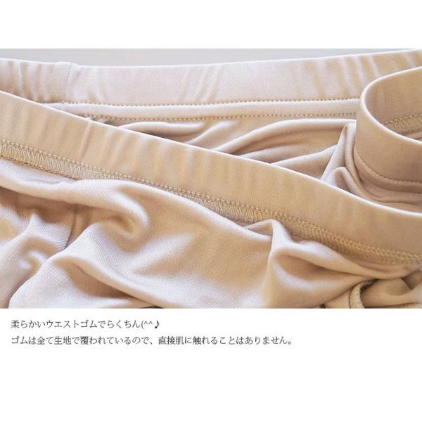 ルームウェア レディース パジャマ シルク100% シンプル 無地 長袖 上下セット 部屋着 3色展開|yumekairo|13