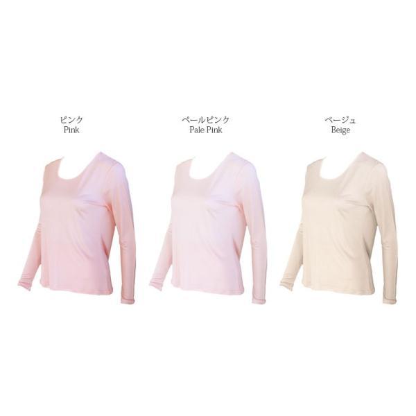 ルームウェア レディース パジャマ シルク100% シンプル 無地 長袖 上下セット 部屋着 3色展開|yumekairo|14