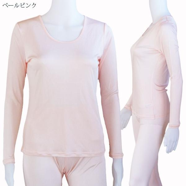 ルームウェア レディース パジャマ シルク100% シンプル 無地 長袖 上下セット 部屋着 3色展開|yumekairo|06