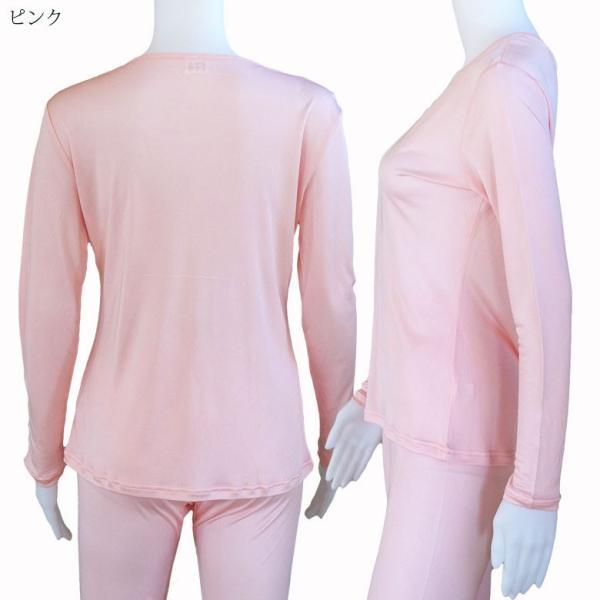 ルームウェア レディース パジャマ シルク100% シンプル 無地 長袖 上下セット 部屋着 3色展開|yumekairo|07