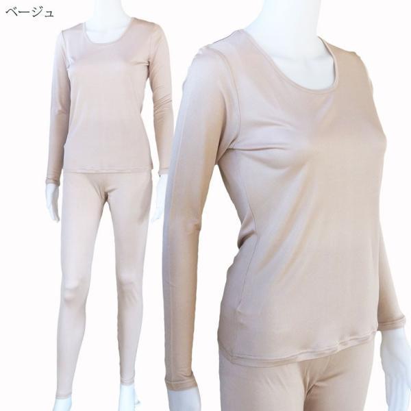 ルームウェア レディース パジャマ シルク100% シンプル 無地 長袖 上下セット 部屋着 3色展開|yumekairo|08