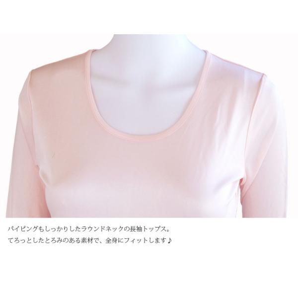 ルームウェア レディース パジャマ シルク100% シンプル 無地 長袖 上下セット 部屋着 3色展開|yumekairo|10