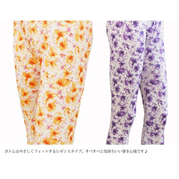 ルームウェア レディース パジャマ シルク100% フラワー・花柄 誕生日ギフト 長袖 部屋着 オレンジ・パープル 送料無料|yumekairo|11