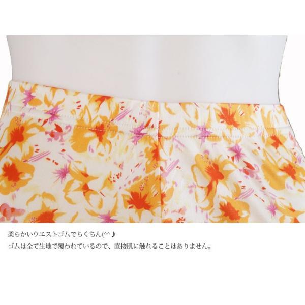 ルームウェア レディース パジャマ シルク100% フラワー・花柄 誕生日ギフト 長袖 部屋着 オレンジ・パープル 送料無料|yumekairo|12