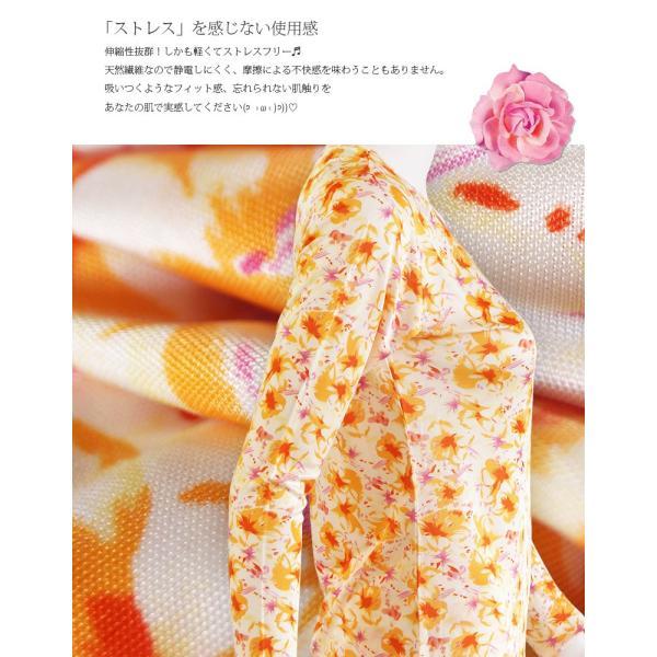 ルームウェア レディース パジャマ シルク100% フラワー・花柄 誕生日ギフト 長袖 部屋着 オレンジ・パープル 送料無料|yumekairo|04