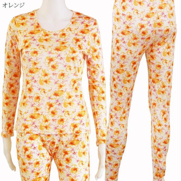 ルームウェア レディース パジャマ シルク100% フラワー・花柄 誕生日ギフト 長袖 部屋着 オレンジ・パープル 送料無料|yumekairo|07
